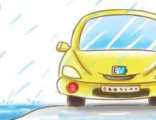 新能源汽车夏季保养(中国新能源汽车CNNEVS)