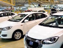 电动汽车(中国新能源汽车CNNEVS)