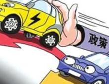 中国新能源汽车政策补贴(中国新能源汽车CNNEVS)