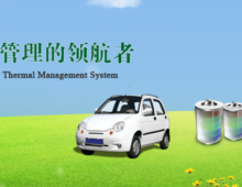 印度的太阳能目标(中国新能源汽车CNNEVS)