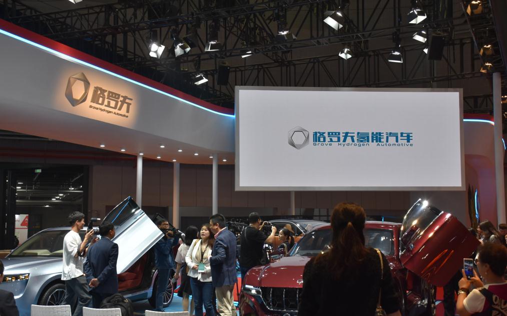 2019上海车展首发国产氢能源汽车!